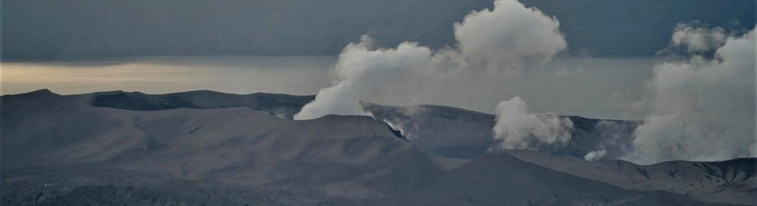 09 Mars 2021. FR. Philippines : Taal , Italie / Sicile : Etna , Guatemala : Pacaya , Hawaii : Kilauea .