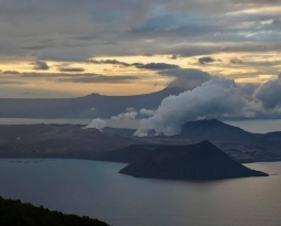 January 24, 2020, EN. Alaska : Takawangha , Philippines : Taal , Peru : Ubinas , Indonesia : Kerinci , Italy : Stromboli .