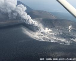 October 18 , 2017. EN. Nevado del Ruiz , Cleveland , Ebeko , Tupungatito , Shinmoedake .