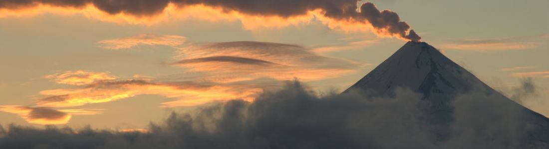 05 Décembre 2019. FR. Alaska : Shishaldin , Equateur : Sangay , Chili : Nevados de Chillan , Indonésie : Dukono .