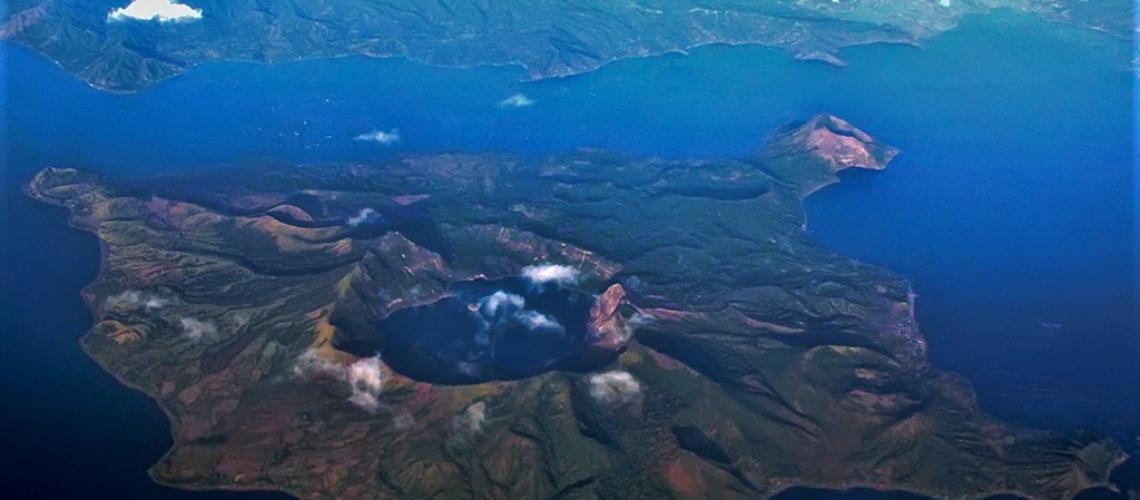 January 12, 2020. EN . Philippines : Taal , Alaska : Shishaldin , Kamchatka : Karymsky , Ecuador / Galapagos : Sierra Negra .