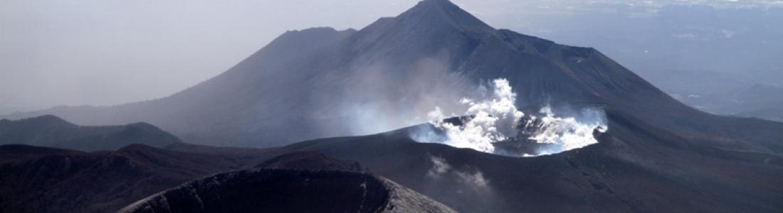 26 Octobre 2017. FR. Nevado del Ruiz , Shinmoedake , Fuego , Turrialba , Poas , Rincon de la Vieja , Piton de la Fournaise .