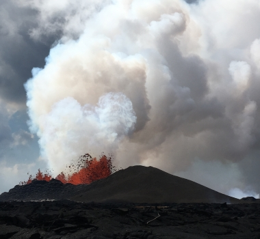 June 07 , 2018.  EN.  Pu'u 'Ō'ō / Kilauea , Fuego , Pacaya , Lascar , Taupo .