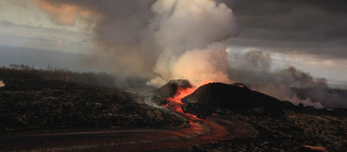July 01 , 2018. EN. Hawai , Kilauea , Kamchatka : Ebeko , Guatemala : Fuego , Alaska : Cleveland.