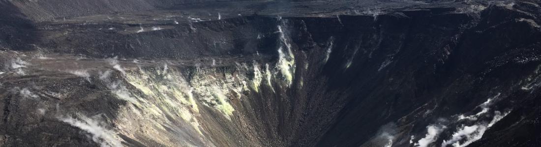 February 7 , 2020. EN . Hawaii : Kilauea , Alaska : Shishaldin , Philippines : Taal / Mayon , Guatemala : Santiaguito .