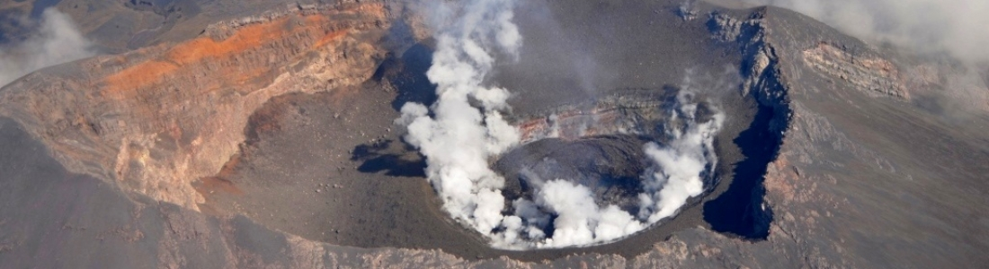 14/12/2016. FR. Popocatepetl , Nevado Del Ruiz , Bárðarbunga , Cayambe .