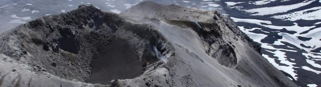 March 20 , 2017. EN.  Copahue , Nevados De Chillan , Cayambe , Ubinas .