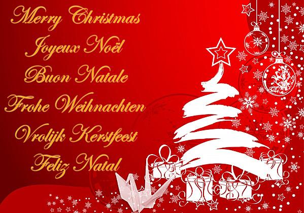 24/12/2015. FR. Joyeux Noël à  toutes et à tous.