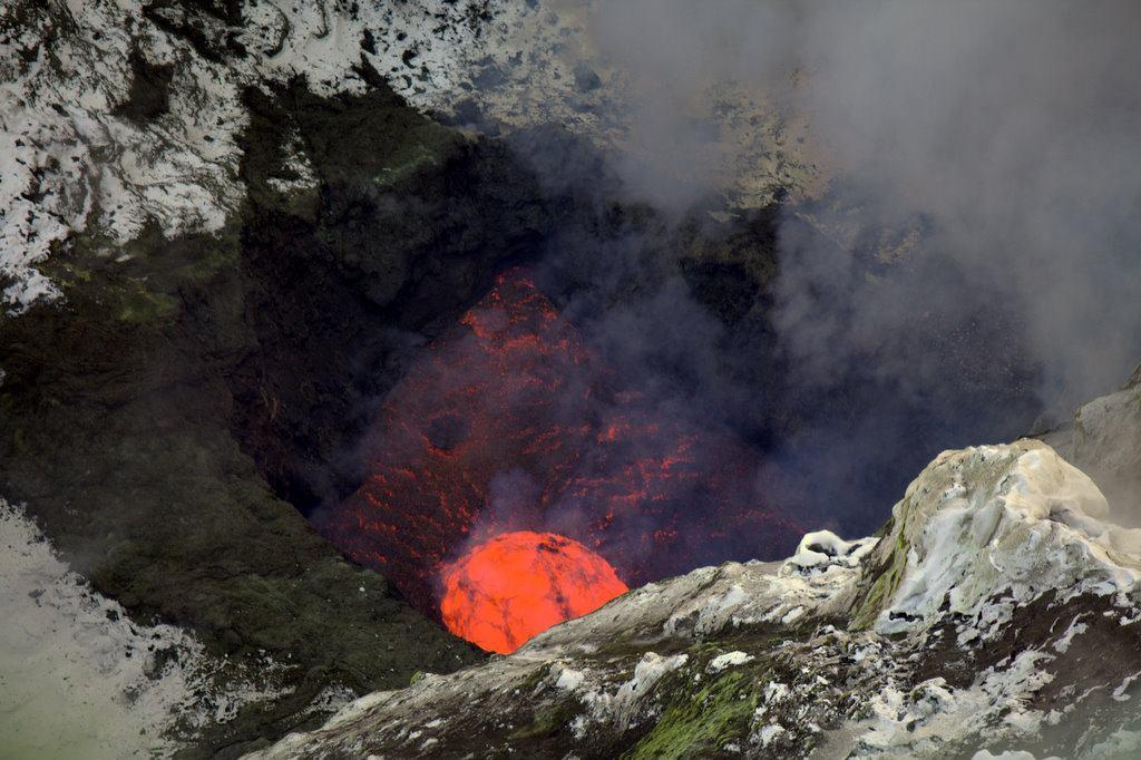 December 06 , 2016. EN.  Sabancaya , Nevados De Chillan , Turrialba , Erebus .
