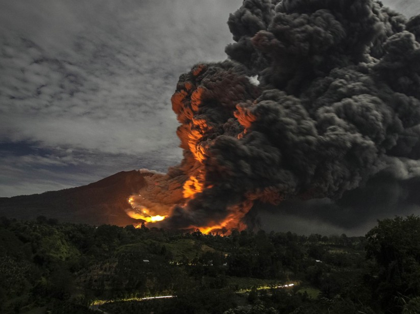 June 16 , 2016. EN.  Poas , Cerro Machin , Sinabung , Zhupanovsky .