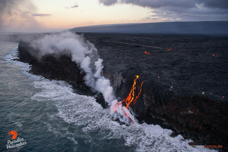 July 29 , 2016. EN. Kilauea , Piton de la Fournaise , Pavlof , Fuego .