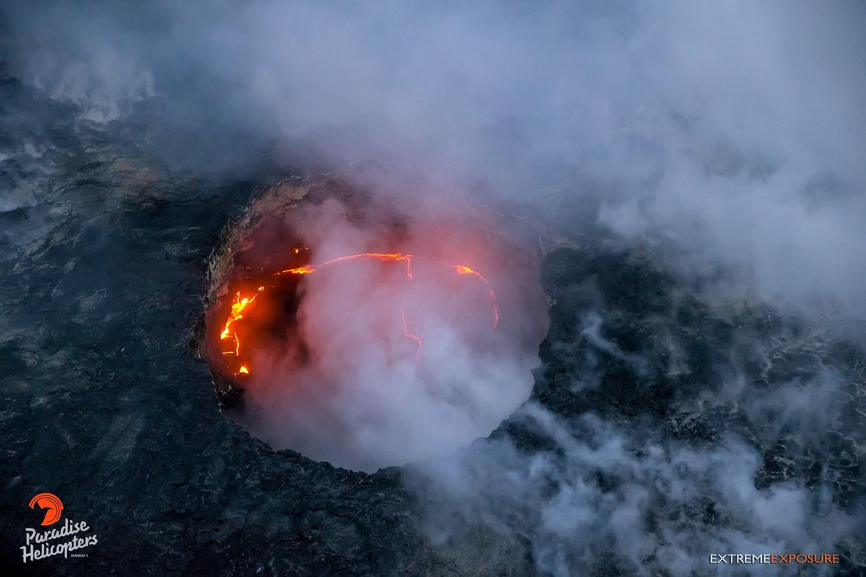 August 06 , 2016. EN.  Planchon-Peteroa , Copahue , Mauna Loa , Kilauea , Klyuchevskoy .