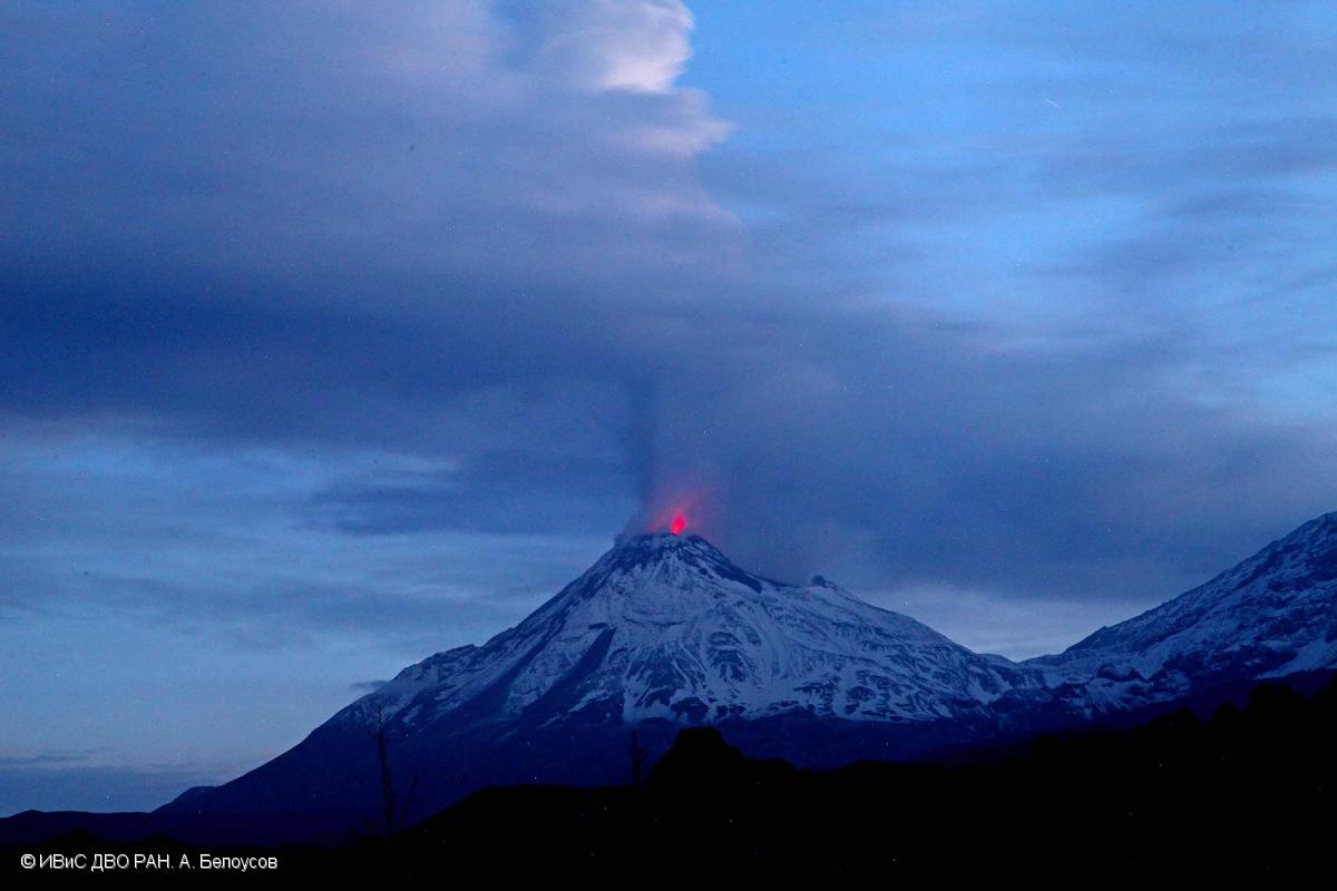 June 22 ,  2017.  EN . Nevado Del Ruiz ,  Bezymianny , Katla , Bárðarbunga , Copahue .