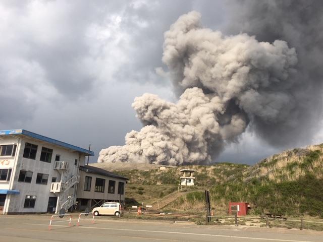 May 05, 2019. EN. Japan : Asosan , El Salvador : Santa Ana (Ilamatepec) , Indonesia : Merapi , Mexico : Fuego de Colima , Philippines : Bulusan , Chile : Lanin .