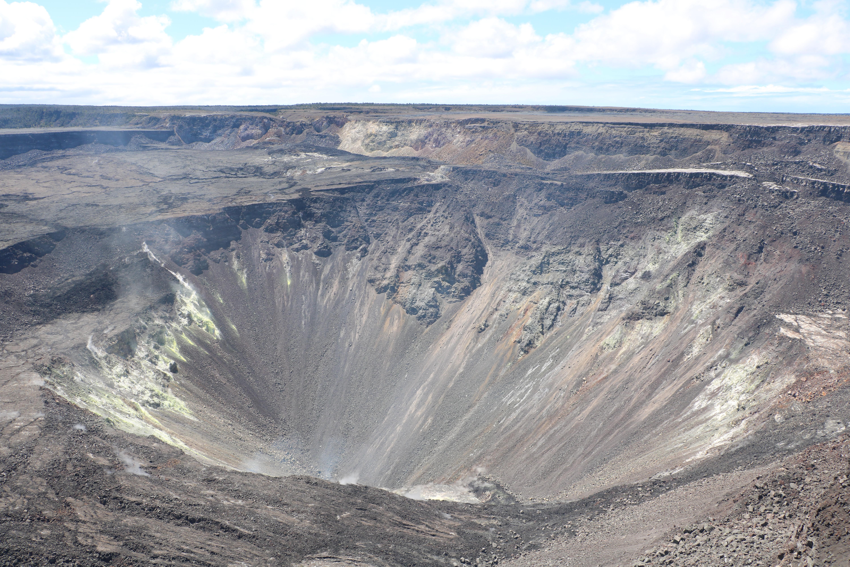 July 24, 2019. EN. Hawaii : Kilauea , Peru : Ubinas , Colombia : Chiles / Cerro Negro , Ecuador : Cotopaxi , Chile : Villarica .