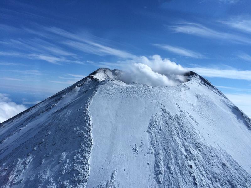December 07 , 2019. EN. Alaska : Shishaldin , Italy / Sicily : Etna , Japan : Nishinoshima , Indonesia : Karangetang .